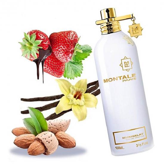 Mukhallat (100 ml)