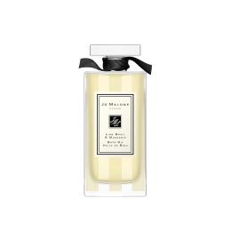 Lime Basil & Mandarin  Bath Oil (30 ml)