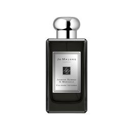 Jasmine Sambac & Marigold Cologne Intense (100 ml)